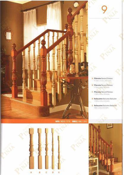 实木栏杆9号柱 实木栏杆
